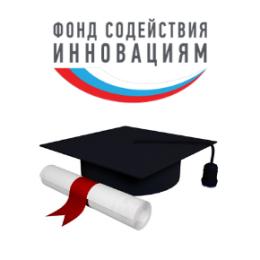 Открыт прием заявок на всероссийские конкурсы «УМНИК» ФСИ