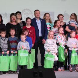 В «Жигулёвской долине» наградили победителей и призёров конкурса семейного творчества