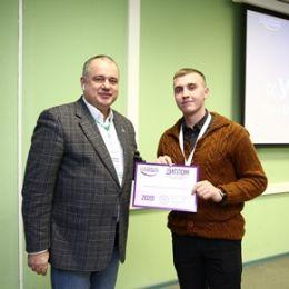 Результаты регионального конкурса Фонда содействия инновациям «УМНИК-2020» в Самарской области