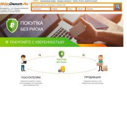 Новости резидентов. Покупать на «MotoDarom.Ru» стало проще и безопаснее