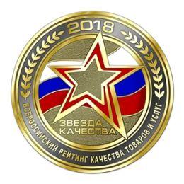 «Аккумулятор инноваций» в числе лучших предприятий России