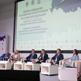«Жигулевская долина» объединила представителей более 50 регионов России