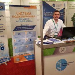 «CNews Forum 2016»
