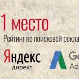 Резидент технопарка Самарской области – первый в рейтинге рекламных агентств АДВСЕ.ru
