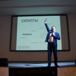В технопарке прошла «Конференция полезная для бизнеса»