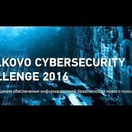 Продолжается прием заявок на конкурс технологических проектов Skolkovo Cybersecurity Challenge http://cyber2016.sk.ru