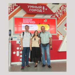 Александр Сергиенко принял участие в бизнес-миссии регионов-членов АИРР в Москве
