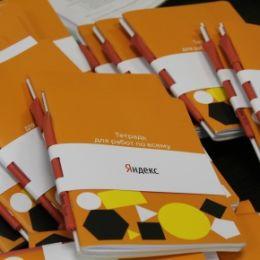 В технопарке «Жигулевская долина» открыли Яндекс.Лицей