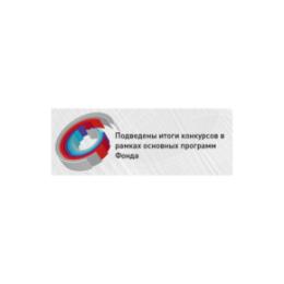 Подведены итоги по конкурсам Фондасодействия развитию малых форм предприятий