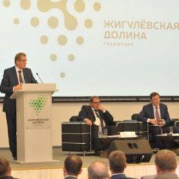 В технопарке обсудили стратегию развития Тольятти до 2030 года
