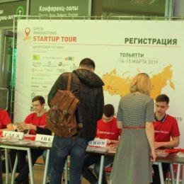 Тольятти в третий раз принимает участников Startup Tour