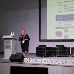 Региональная конференция и масштабный бизнес-завтрак