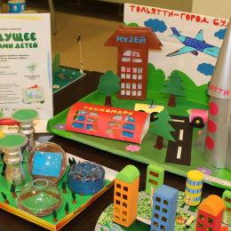 В технопарке «Жигулёвская долина» определяют победителей творческого конкурса