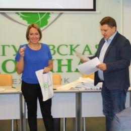 В «Жигулевской долине» представили новые инновационные проекты