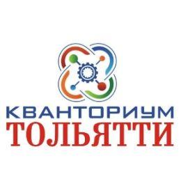 Объявлен набор учащихся в «Кванториум 63 регион»