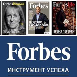 Экспертом журнала «Forbes Russia» выбран наш резидент