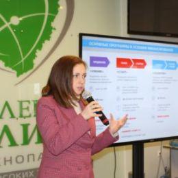 Online семинар офиса представителя Фонда содействия инновациям собрал более 100 участников