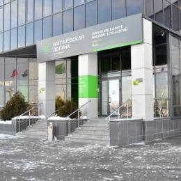 В «Жигулевской долине» расскажут о новых возможностях для инновационных компаний