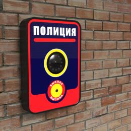 Резидент «Жигулевской долины» разработал тревожную кнопку нового поколения