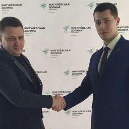 Адвокатское бюро «FORTIS» и технопарк «Жигулевская долина» заключили партнерское соглашение