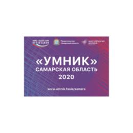 10 миллионов — инноваторам Самарской области