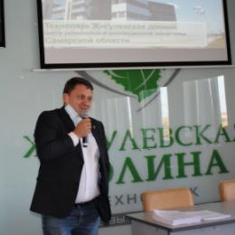 В «Жигулевской долине» рассказали о преимуществах программы «Старт» Фонда содействия инновациям для инноваторов