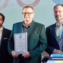 «Жигулёвская долина» признана лучшей по результатам рейтинга РВК, UBI Global и НИУ ВШЭ