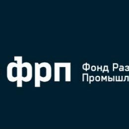 Проект резидента «Жигулевской долины»  профинансирован Фондом развития промышленности