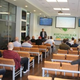 Новые резиденты «Жигулевской долины» презентовали инновационные проекты
