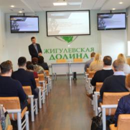На семинаре по инноватике рассказали о мерах  поддержки предпринимателей
