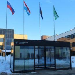 В Тольятти появилась Умная остановка