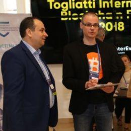 В «Жигулёвской долине» прошёл международный блокчейн форум