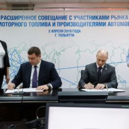Резиденту «Жигулевской долины» присвоен статус единого регионального оператора по переводу транспорта на метан