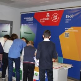 Самарская область принимает чемпионат WorldSkills Russia