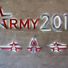 Резиденты технопарка принимают участие в Международном военно-техническом форуме «Армия-2017»
