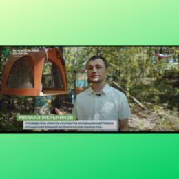 Инноватор из Самарской области создал уникальную роевню для пчел и получил поддержку от Фонда содействия инновациям