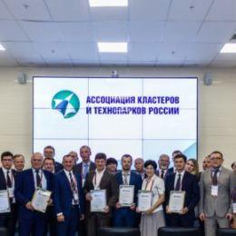 Ассоциация кластеров и технопарков на форуме «Армия-2018»