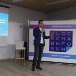 АНО «Аиралаб Рус»: саммит, форум, сотрудничество