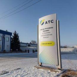 Резидент «Жигулевской долины» открыл в Тольятти первый центр по установке ГБО на дизельную технику