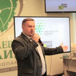 В «Жигулевской долине» состоялось очередное заседание Клуба резидентов