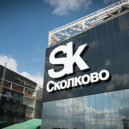 «Жигулевскую долину» на Форуме представил руководитель центра по управлению и развитию технопарков ГАУ «ЦИК СО» Игорь Смирнов.