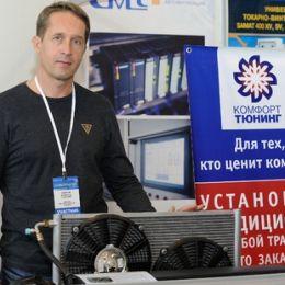 Новости резидентов. Тольяттинские кондиционеры поедут в Казахстан и Украину