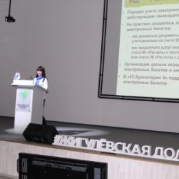 Резидент «Жигулевской долины» проведет всероссийский семинар для бухгалтеров и руководителей