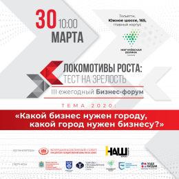 В технопарке обсудят проблемы развития бизнеса в Тольятти