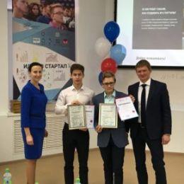 Инвестор из Москвы готов профинансировать проект воспитанников детского технопарка Тольятти