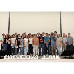 Экосистему «Жигулёвской долины» представили студентам МГУ