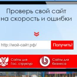 Новые резиденты технопарка «Жигулёвская Долина». Компания «Ростсайт»
