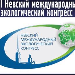 Продуктивная неделя компании «АгроПромСнаб»