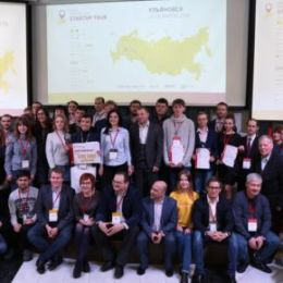 Резидент технопарка одержал победу в конкурсе стартапов