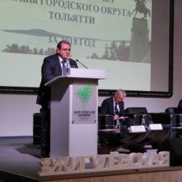 В «Жигулевской долине» представлен отчет о работе городской власти за 2018 год